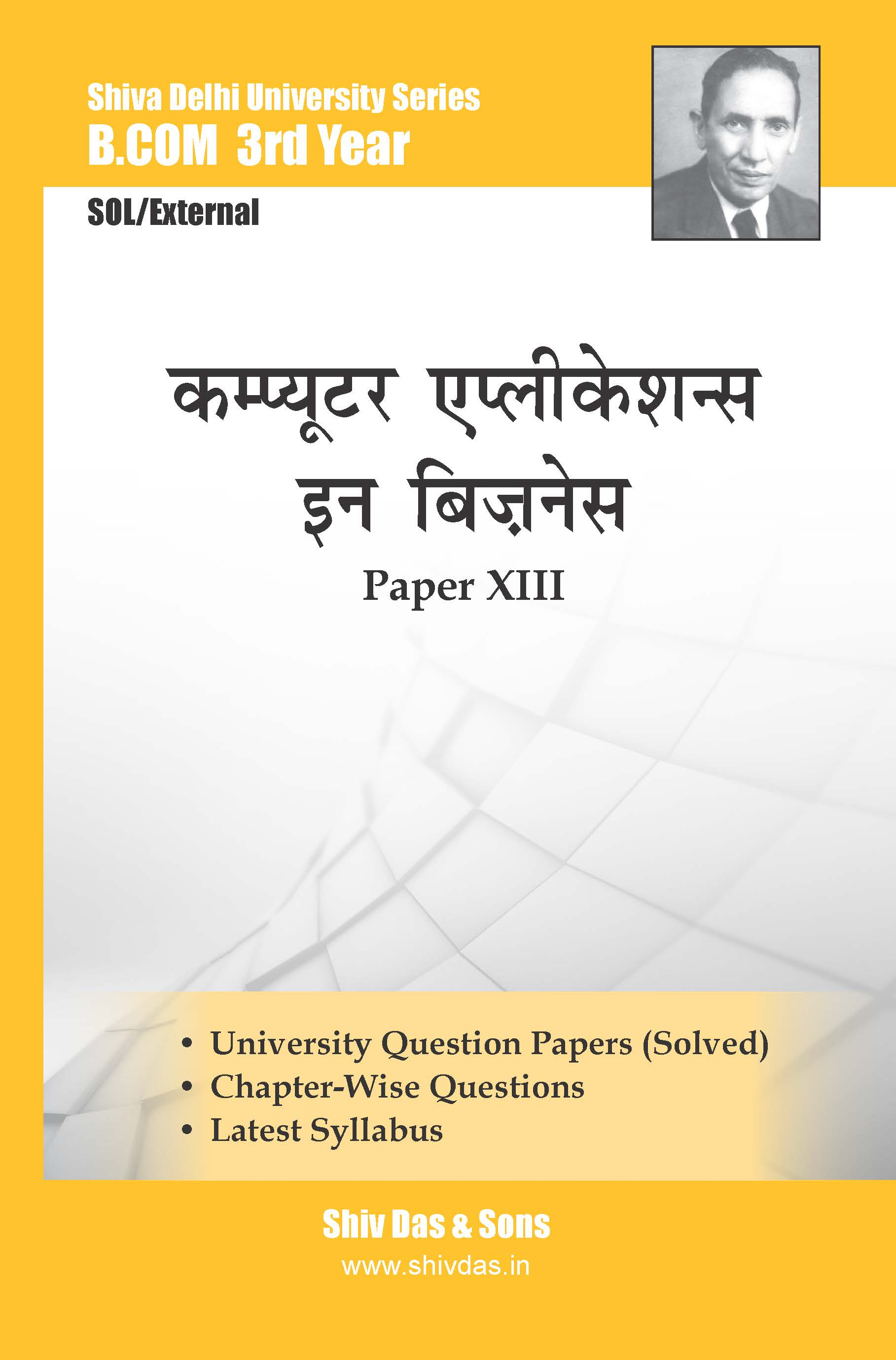 B.Com-3rd Year-SOL/External-Computer Applications in Business- (Hindi Medium)-Shiv Das-Delhi University Series